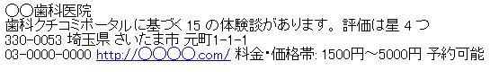 browserprev